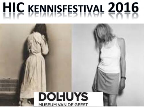 Afbeelding uitnodiging HIC Festival 2016